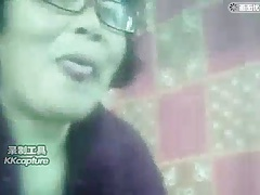 Asian Granny In excess of..
